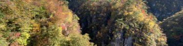 iphone11proで撮影した鳴子大橋から見た鳴子峡の風景写真3
