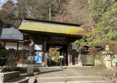 iphone 11 proで撮影山寺立石寺の風景写真