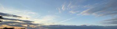 大高森展望台の夕日の写真